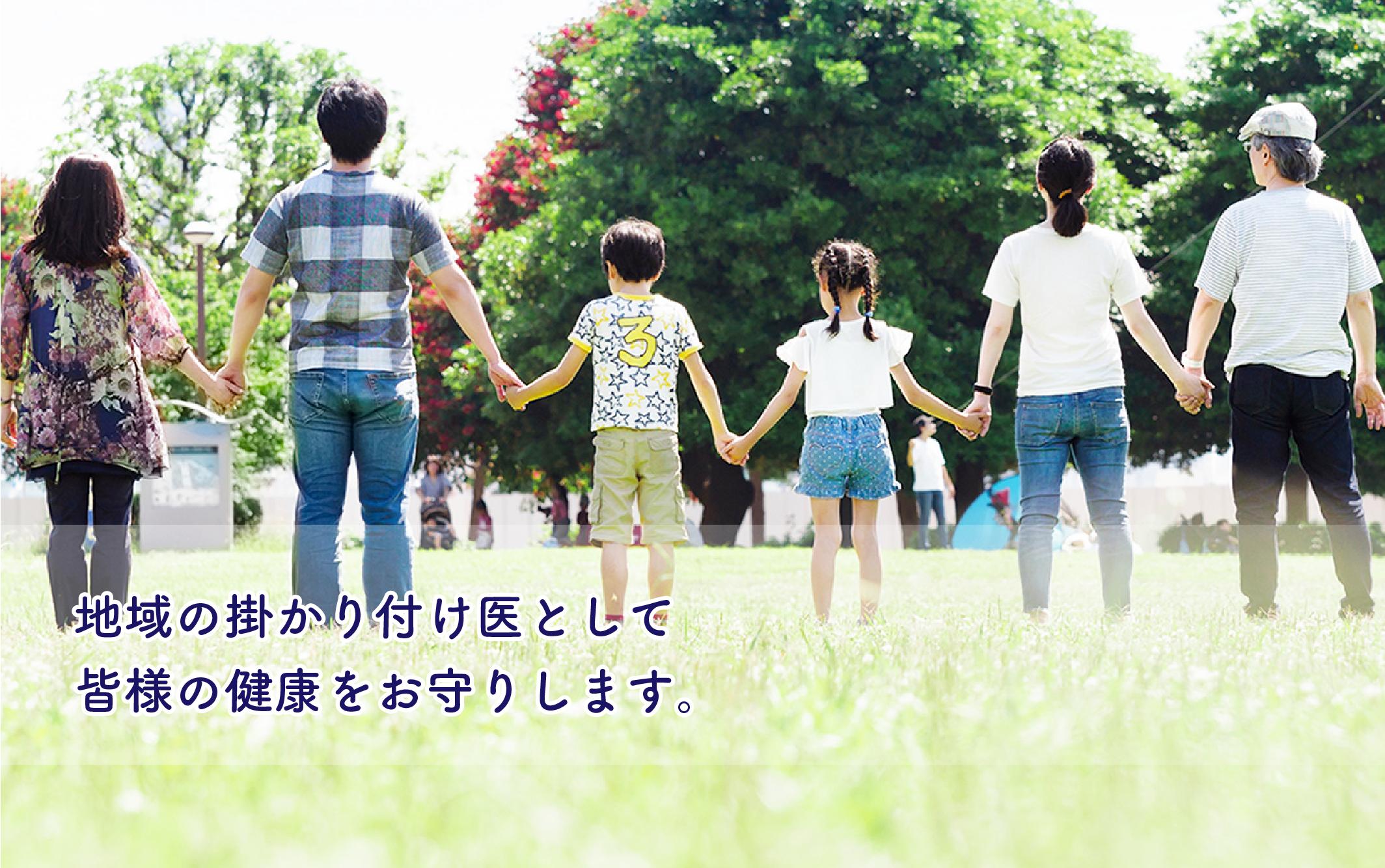 takeda-92501