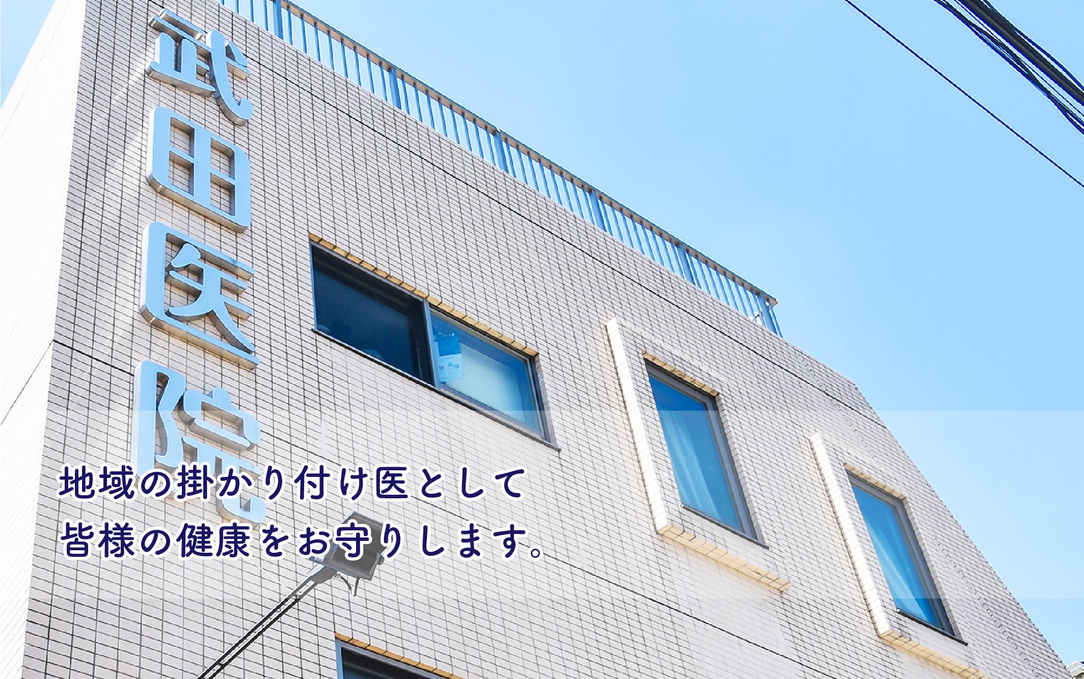 takeda-92502